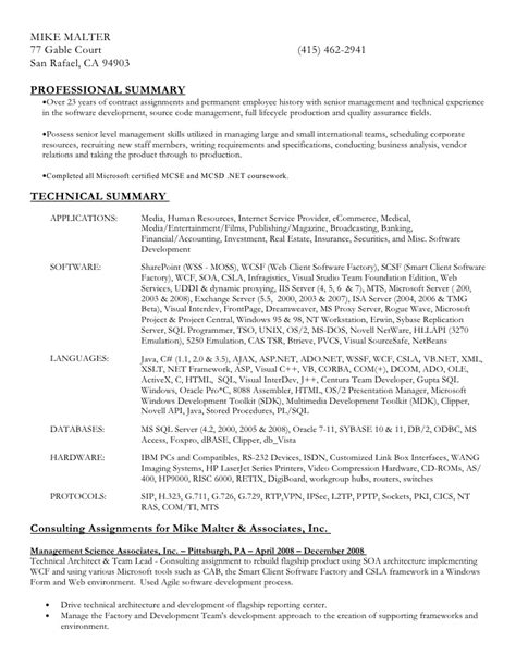 Professional Resume Sles In Word Format by Resume In Ms Word Format Doc