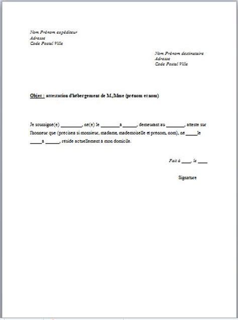 attestation hebergement modele word mod 232 le word attestation dh 233 bergement