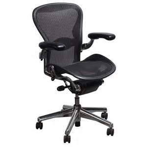 herman miller aeron used aluminum base size b task chair
