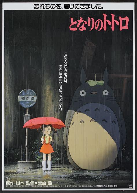 I 10 Migliori Anime Dello Studio Ghibli Di Sempre I 10 Migliori Anime Dello Studio Ghibli Di Sempre