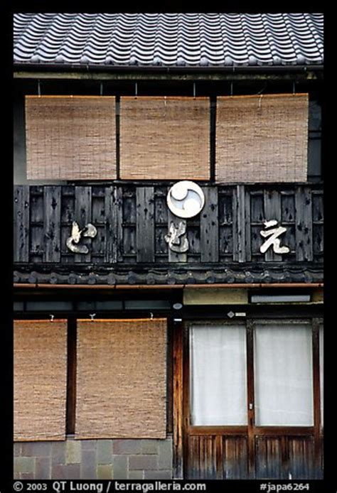 picturephoto exterior   townhouse kyoto japan