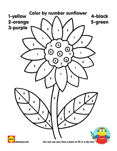 color by number printable color by number sunflower printable alexbrands
