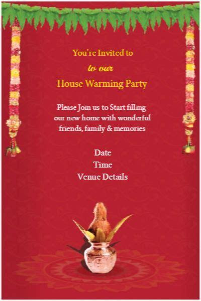 inspiring griha pravesh invitation card images house