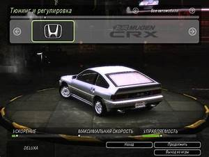 Need For Speed Underground 2 1984 Mugen Honda Civic CRX