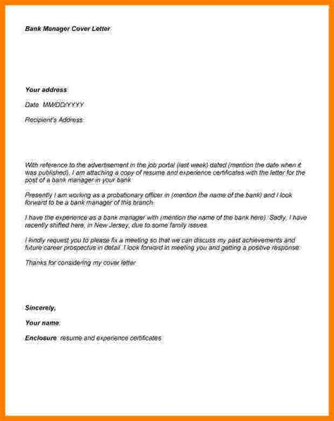 bank application letter cover letter sles cover