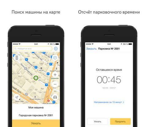 Как на айфоне отключить оплату приложения