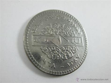 Aª Moneda-siria-1 Pound-1965-buen Estado-ver Fo