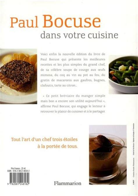livre de cuisine paul bocuse livre paul bocuse dans votre cuisine nouvelle édition bocuse paul vaillant jean charles