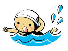 Swimming Cartoon Clip Art