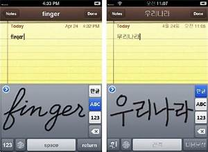diopen handwriting recognition for iphone mac rumors With letter recognition software