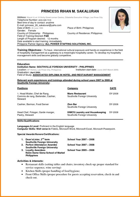 Updated Resume Format Philippines by 7 Resume Format Sle Ledger Paper