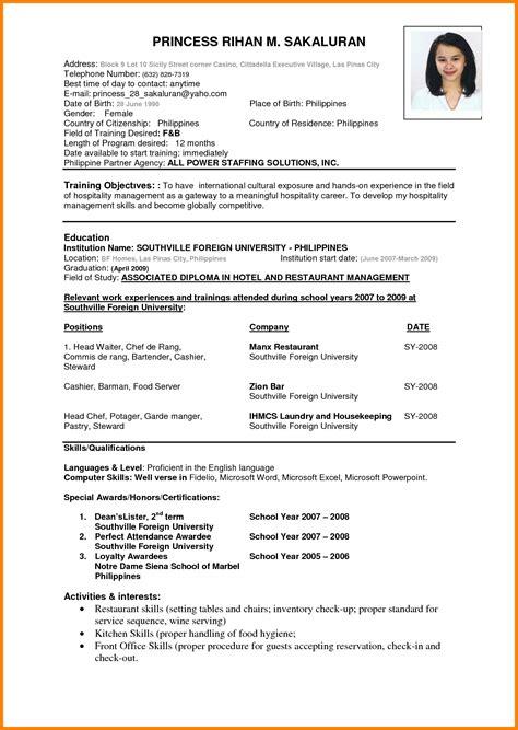 7 resume format sle ledger paper