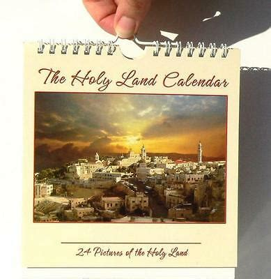 holy land jesus christian wall desk calendar years