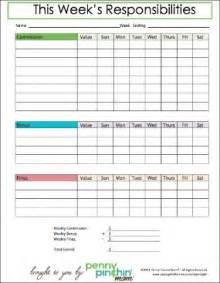 Printable Kids Responsibility Chart