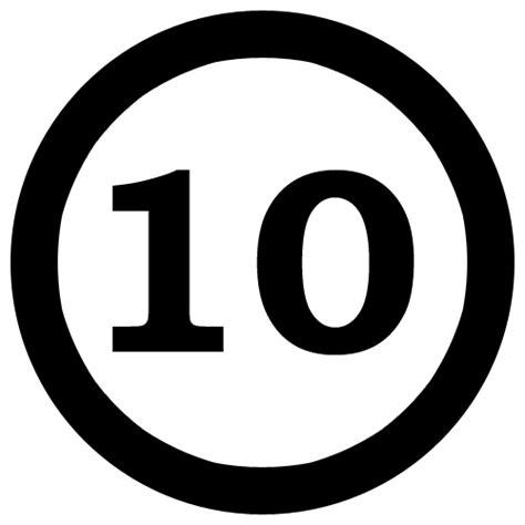 ten clipart png file 10numbertenincircle png wikimedia commons