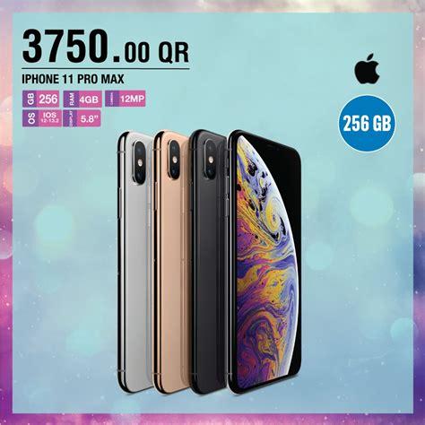iphone pro price qatar carrefour joneszuzu satanjones