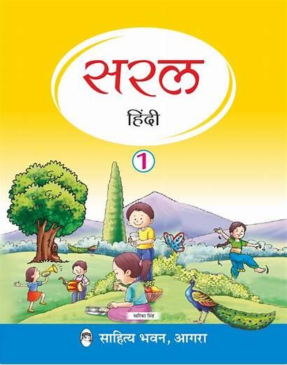 Hindi Class Textbook Saral Sarika Singh Pdf