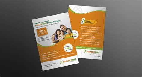 single page brochure design  health care privilege program
