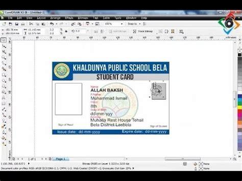 student card simple design  coreldraw  youtube