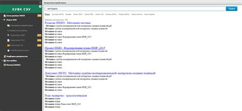 Информация по судебным делам . сервисы . московский городской суд . официальный портал судов общей юрисдикции города москвы