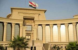 Court to rule on legality of Egypt parliament