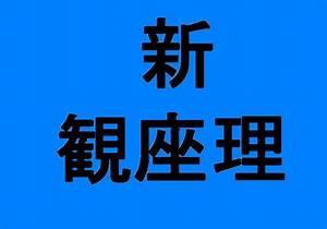 Prénom Japonais Signification : un gaijin au japon aidez moi choisir mon nom en japonais un gaijin au japon ~ Medecine-chirurgie-esthetiques.com Avis de Voitures