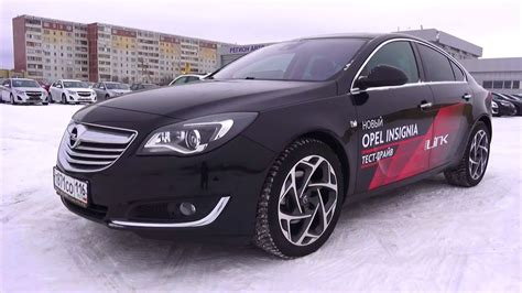 2014 Opel Insignia Cosmo. Start Up, Engine, And In Depth