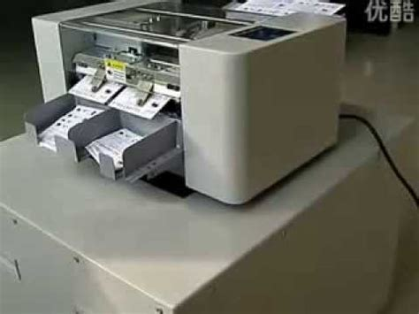 Business Card cutting Machine with Laminated paper - YouTube