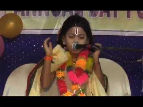 Sarathi baba bhajan mp3 | Hariyane Ki Daak Haryanvi Shiv Bhole Baba