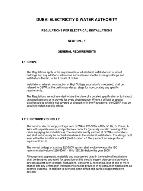 DEWA REGULATIONS FOR ELECTRICAL INSTALLATIONS | Cable