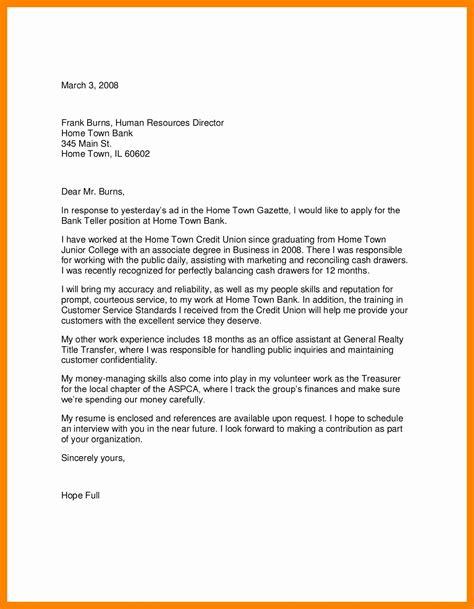 27 cover letter for bank teller cover letter for bank