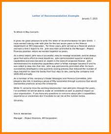 letter of recommendation for a friend 8 immigration letter of recommendation assembly resume