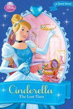 cinderella  lost tiara disney princess chapter books  kitty richards reviews