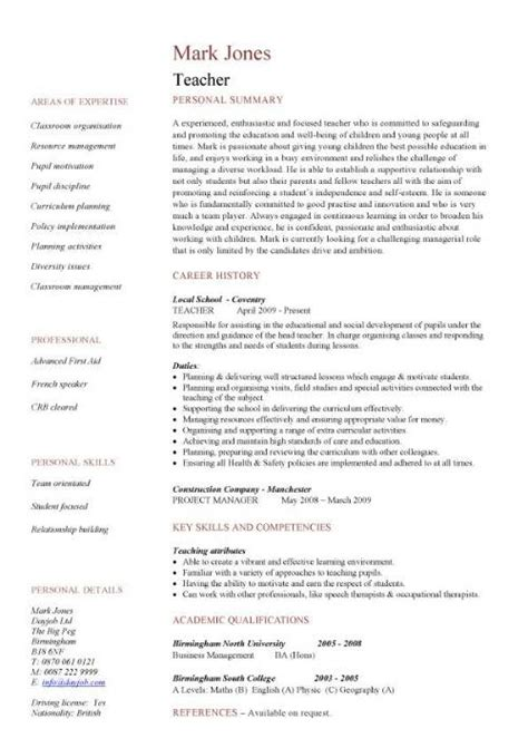 Teaching Cv Template, Job Description, Teachers At School. Covering Letter For Pending C Form. Sample Of Excuse Letter Of Absent. Curriculum Vitae Medico Ejemplo Word. Resume Maker Deluxe 18. Letter Resignation Uk. Cover Letter English Account Manager. Cover Letter Sample For Resume Internship. Cover Letter Template For Legal Job