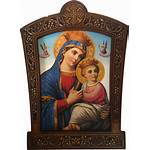 Mary Frame Wooden Christ Carrying Cross Bookstore