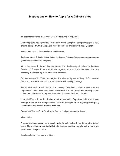 Cover Letter To A Friend by Resume Sle With Category Visitor Visa Lettervisa