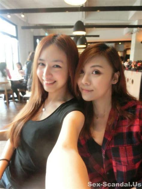 Taiwanese Girlfriend