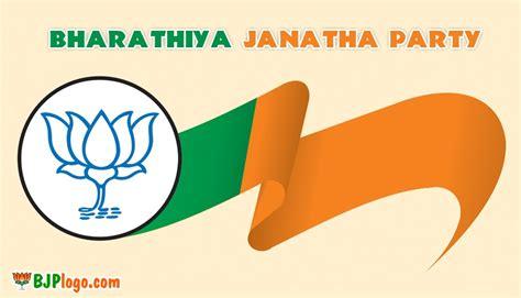 BJP Logo Wallpapers