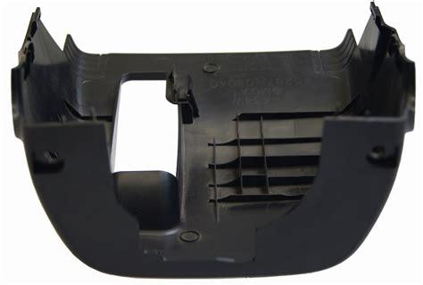 Toyota Sienna Lower Steering Column Trim Black