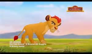 Guard Lion Kion