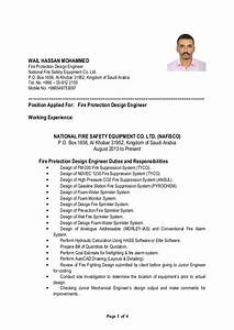 Resume Template Computer Science Resume Wail