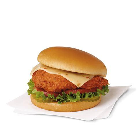 cfa cuisine fil a menu home of the original chicken sandwich