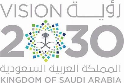 2030 Saudi Vision Wikipedia Svg