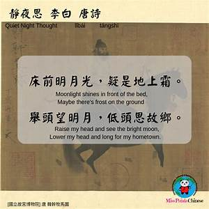 Pinyin Chart For Kids Read A Chinese Poem With Kids Mandarin For Kids Miss Panda