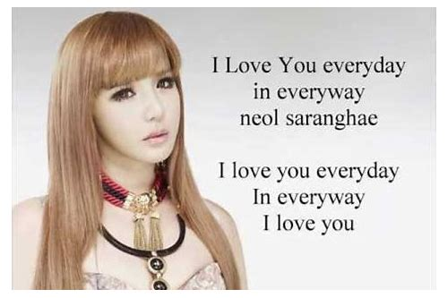 i love you 2ne1 mp3 download free