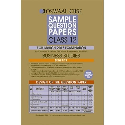 oswaal cbse sle question papers for class 12 business