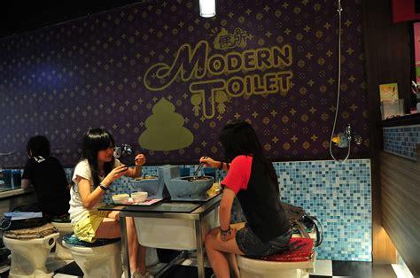 stylish toilet modern toilet restaurant wikipedia