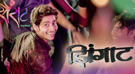 A New Marathi Song From Sairat Ajay