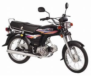 Honda 70 Motorcycle