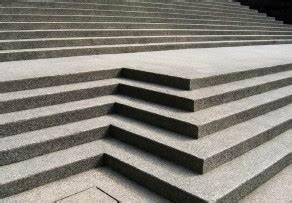 Beton Doppelgarage Preis : treppenstufen aus beton der preis seine faktoren ~ Bigdaddyawards.com Haus und Dekorationen